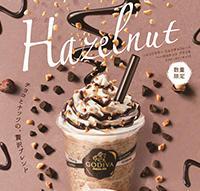GODIVA『ショコリキサー ミルクチョコレート ヘーゼルナッツ プラリネ 』
