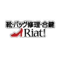 12/21 NEW SHOP OPEN!『Riat!』