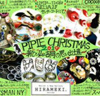 Pipie&Lilly 『PIPIE CHRISTMAS 2019〜靴と仏と吉岡の思い出土産〜』