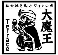 1/23 NEW SHOP OPEN!「仙台焼き鳥とワインの店 大魔王 Terrace」