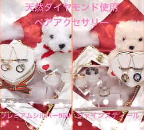 セルバ 3階 STONE MARKET『天然ダイヤモンド使用ペアアクセサリー登場!!』