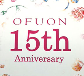 3F OFUON  『OFUON 15周年』
