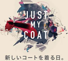 2F MK『ITOKIN MUSEE JUST MY COAT 〜新しいコートを着る日〜』フェア