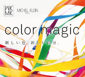 2F MK 『Itokin musee「color magic」』