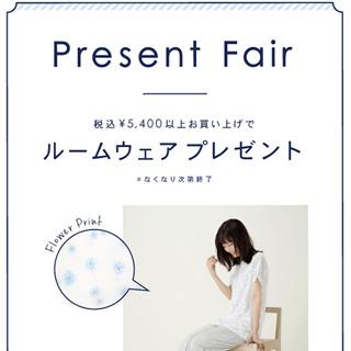 3階 グリーンパークスサラ『Present Fair』