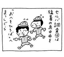 第3回「泉中央 一番搾りビアガーデン in おへそひろば」