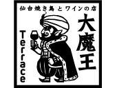 仙台焼き鳥とワインの店 大魔王 Terrace