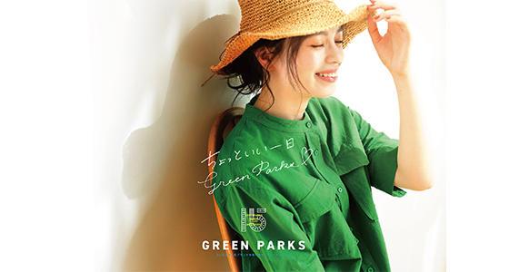 Green Parks sara01