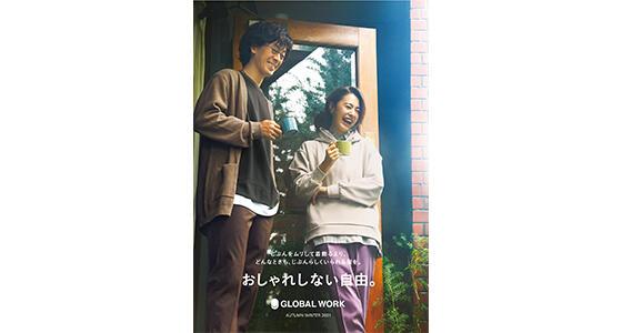 GLOBAL WORK01