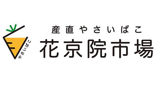 花京院市場01