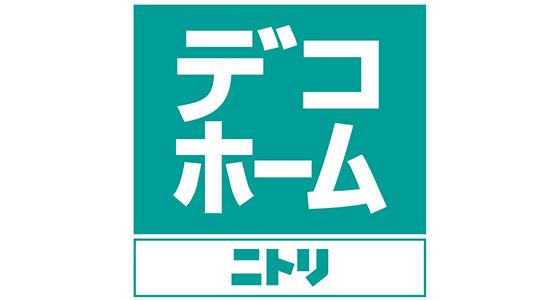 ニトリ デコホーム03