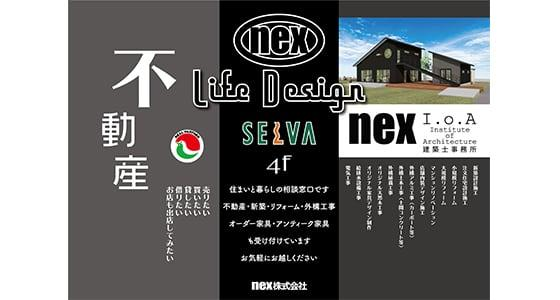 nex Life Design01