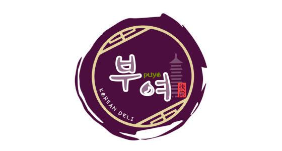 韓国惣菜の店 扶餘 DELI03