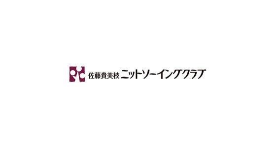 佐藤貴美枝ニットソーイングクラブ02