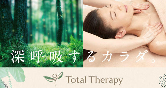 Total Therapy01