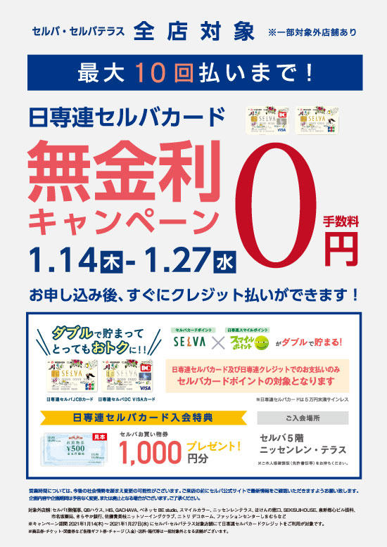 210112_news.jpg