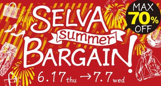 SELVA Summer Bargain