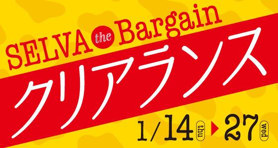 SELVA the Bargain クリアランス