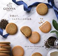 GODIVA『新フレーバー・ミルクティークッキー』