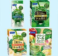 FANCL『青汁シリーズ特別価格実施中!』
