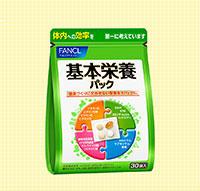 FANCL『 基本栄養パック【改良新発売】』