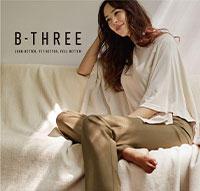 B-Three『秋の新作パンツが続々登場!どこよりも多彩な秋のラインナップ!』
