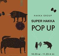 Madu『SUPER HAKKA POP UP』