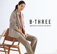 B-Three『お家の衣類をパンツ NI チェンジ! エコキャンペーン開催中!』