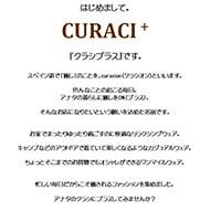 3/3 OPEN『CURACI+ by L.O.H2』