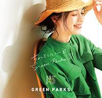 Green Parks sara『SPECIAL DAYS』