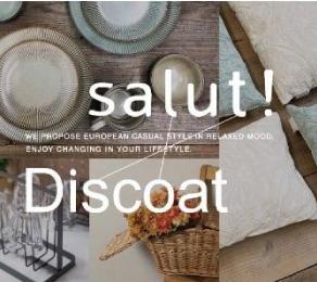 6/12(土)「salut!×Discoat」Debut