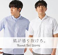 BRICK HOUSE by Tokyo Shirts『 新商品 半袖ラウンドテールシャツ』
