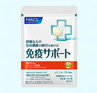 FANCL『【今だけ増量中】手洗い、うがい、免疫サポート!』