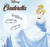 Milluflora『【大人気!結婚指輪・婚約指輪】『シンデレラ』』