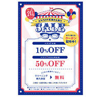 Tokyo Glass Company gallery『Anniversary Sale!!』
